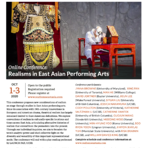 Realisms in East Asian Performing Arts Flier