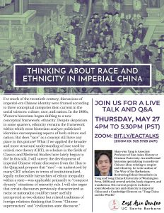 """Flyer for Zoom talk """"Thinking about Race and Ethnicity in Imperial China"""" by Shao-yun Yang on 5/27 at 4-5:30PM"""