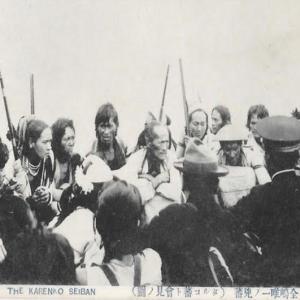 The Karenko Seiban