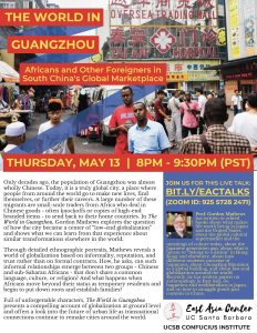 Flyer for The World in Guangzhou, a live zoom talk on 5/13, 8PM-9:30PM