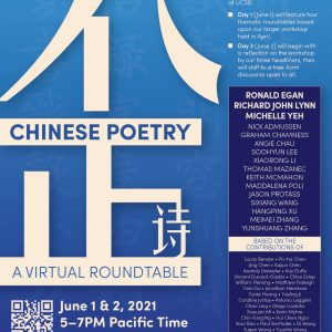 Flyer for The Worst Chinese Poetry for June 1 & 2, 2021, 5-7PM