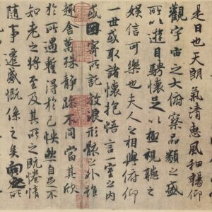 """Chinese calligraphy, black ink on beige paper scroll. The text is of """"Preface to Lanting Pavilion Collection"""" by Wang Xizhi."""