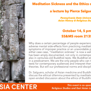 """Flyer for """"Meditation Sickness and the Ethics of Buddhist Studies"""" by Pierce Salguero on 10/14/21 at 5PM in SS&MS room 2135"""