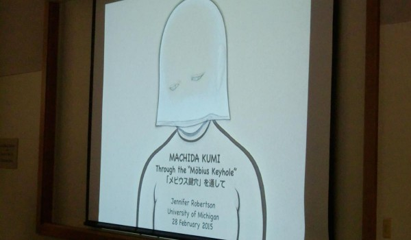 "Projector screen displaying ""Machida Kumi: Through the ""Möbius Keyhole"", Jennifer Robertson at University of Michigan"